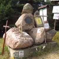 Kobyla Góra - wielkopolski Giewont